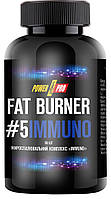Fat Burner #5Immuno Power Pro (90 капс.)