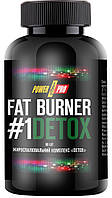 Fat Burner #1Detox Power Pro (90 капс.)