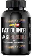 Fat Burner #6Chondro Power Pro (90 капс.)
