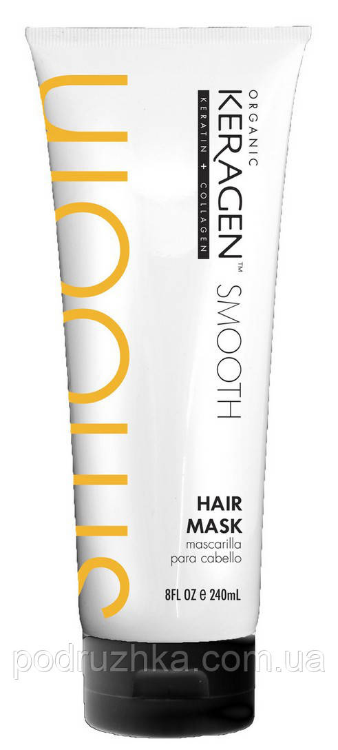 Лечебная маска для волос Organic Keragen Hair Smoothing Treatment Mask