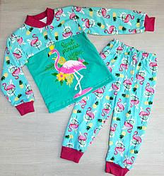 """Детская пижама 26-34 """" Фламинго """"  881904"""