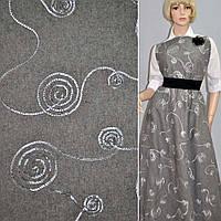 Ткань костюмная серая с настроченной серебристой тесьмой, ш.150 ( 11925.001 )
