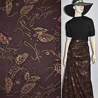 Ткань костюмная коричневая с вышивкой и золотым рисунком, ш.150 ( 11926.001 )