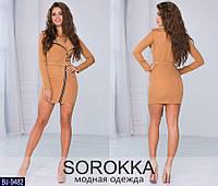 Платье трикотажное мини норма  р-ры 42-46 арт 199