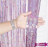 Світло-рожевий дощик з супер голограмою для фото зони (висота 4 метра, ширина 1м), фото 2