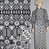 Гобелен черно-белый с геометрическим рисунком ш.148 (20301.003)