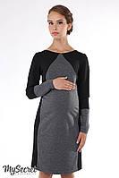 """Оригинальное платье для беременных и кормящих """"Charlotte"""", черный с серым меланжем 1, фото 1"""