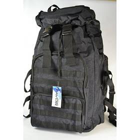 Тактичний рюкзак на 55 літрів чорний (Тактический военный рюкзак черный)