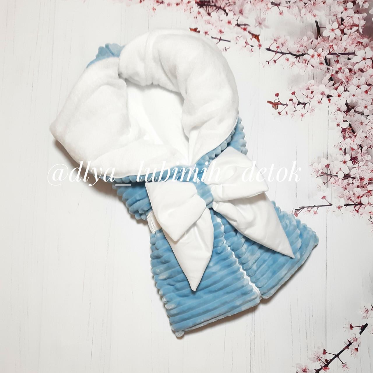 Конверт-одеяло (Осень/Зима)