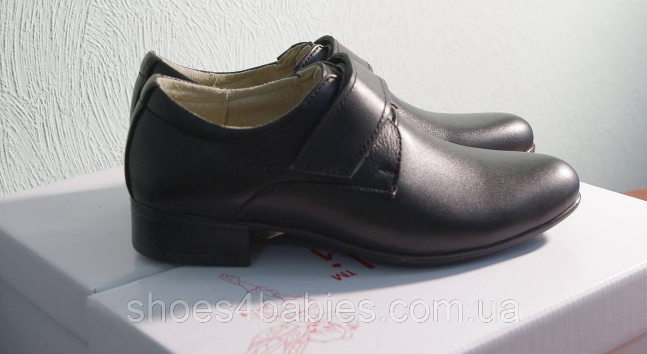 Туфли кожаные школьные для мальчика (класика) р.38, 39