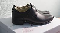 Туфли кожаные школьные для мальчика (класика) р.34, 36, 38