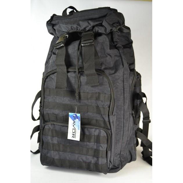 Великий тактичний рюкзак 75 літрів Чорний (Большой тактический рюкзак черный)
