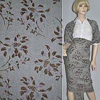 Ткань костюмная серая светлая с коричневыми цветами из флока ш.150 ( 11943.001 )