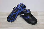 Кроссовки на мальчика арт 83-3 черные с синим 33-38 р CAROS., фото 2