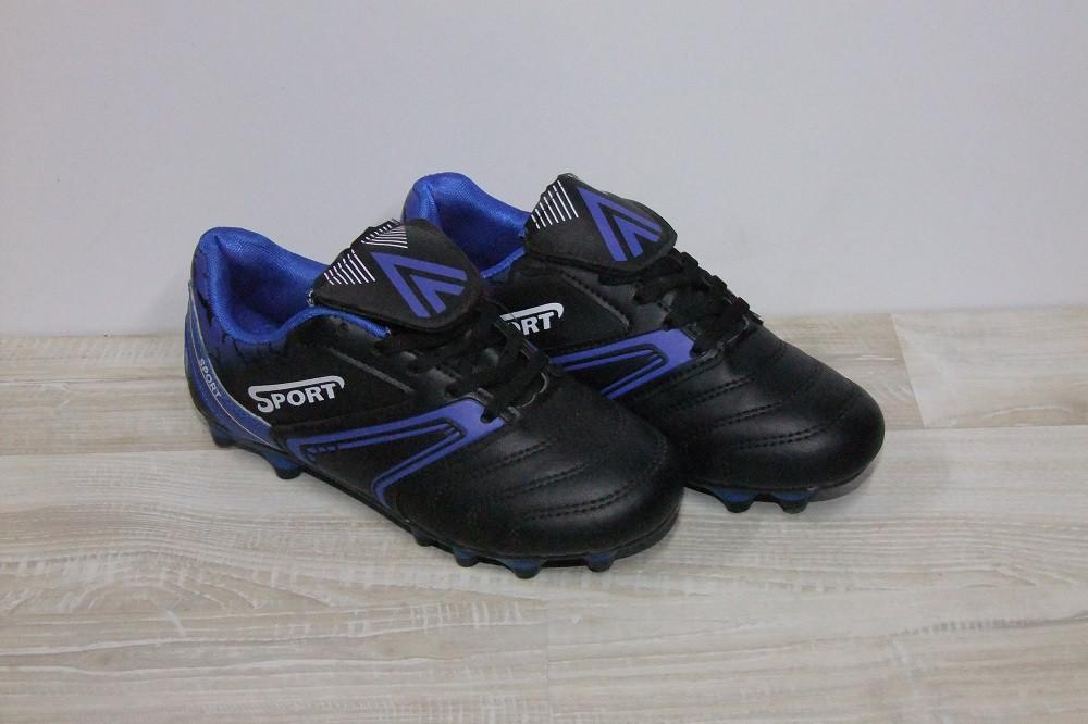 Кроссовки на мальчика арт 83-3 черные с синим 33-38 р CAROS.