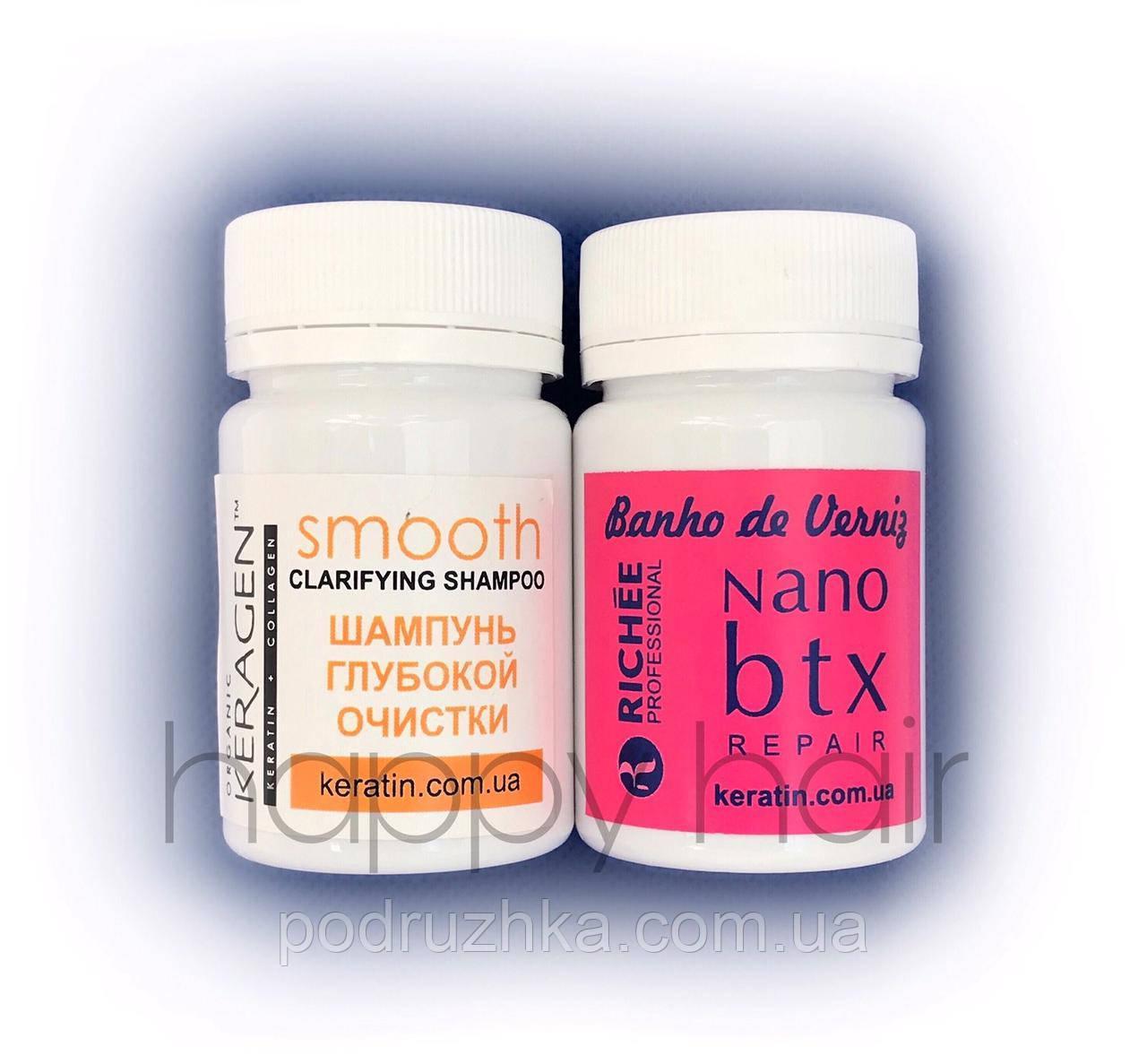 Richée Banho de Verniz Nano Btx Набор Ботокс-глянец для волос 30 мл/50 мл