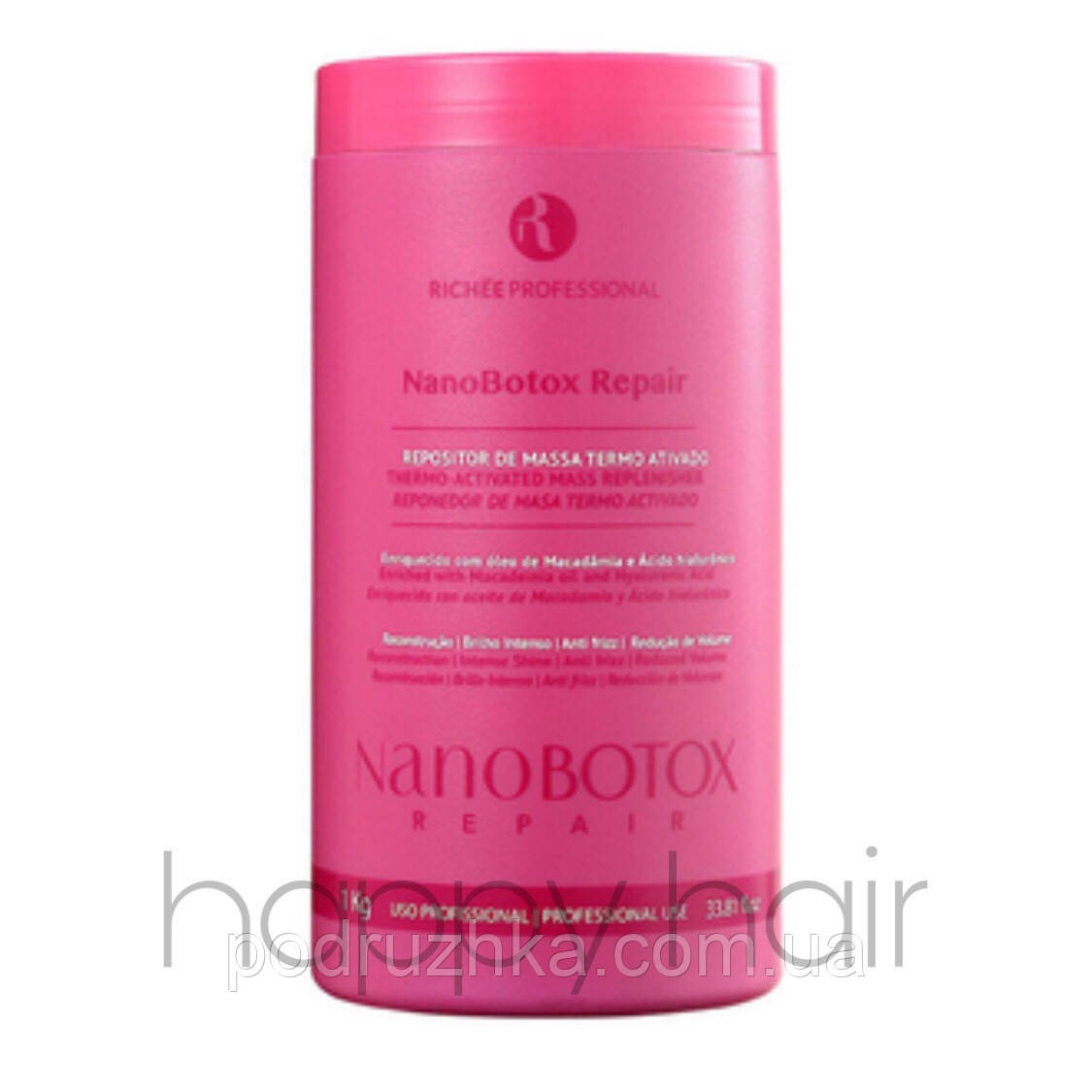 Richée Nano Botox Repair Наноботокс для волос 1000 г