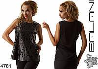 Женская блуза с перфорированной кожи
