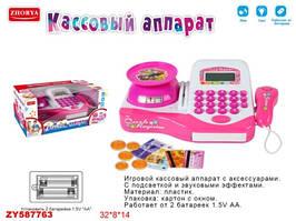 Кассовый аппарат, с аксессуарами, музыка, свет, ZYB-B2625-1