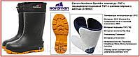 Сапоги NORDMAN QADDRO зимние -70C размер 45, фото 1