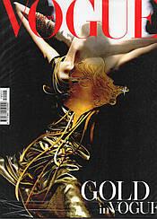 Vogue RU журнал Вог специальный выпуск 2019