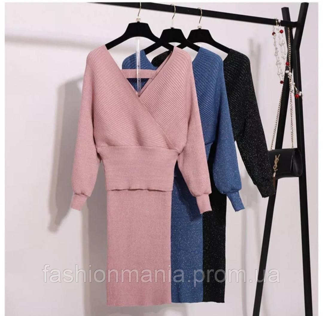 Костюм женский с люрексом, кофта и юбка