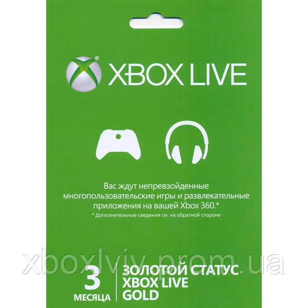 Xbox Live Gold 3 месяца  - Xbox в Львове