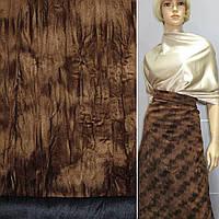 Замша искусственная коричневая жатая (20601.004)