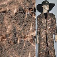 Замша искусственная коричневая с чешуйками (20630.002)