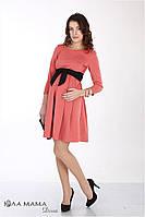 """Платье для беременных и кормления """"Vilena"""" из структурного трикотажа, темно-персиковое 1"""