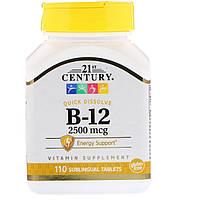 Витамин В12, 21st Century Health Care, 2500 мкг, 110 таблеток