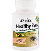 Вітаміни і мінерали для зору, 21st Century Health Care, 50 таблеток