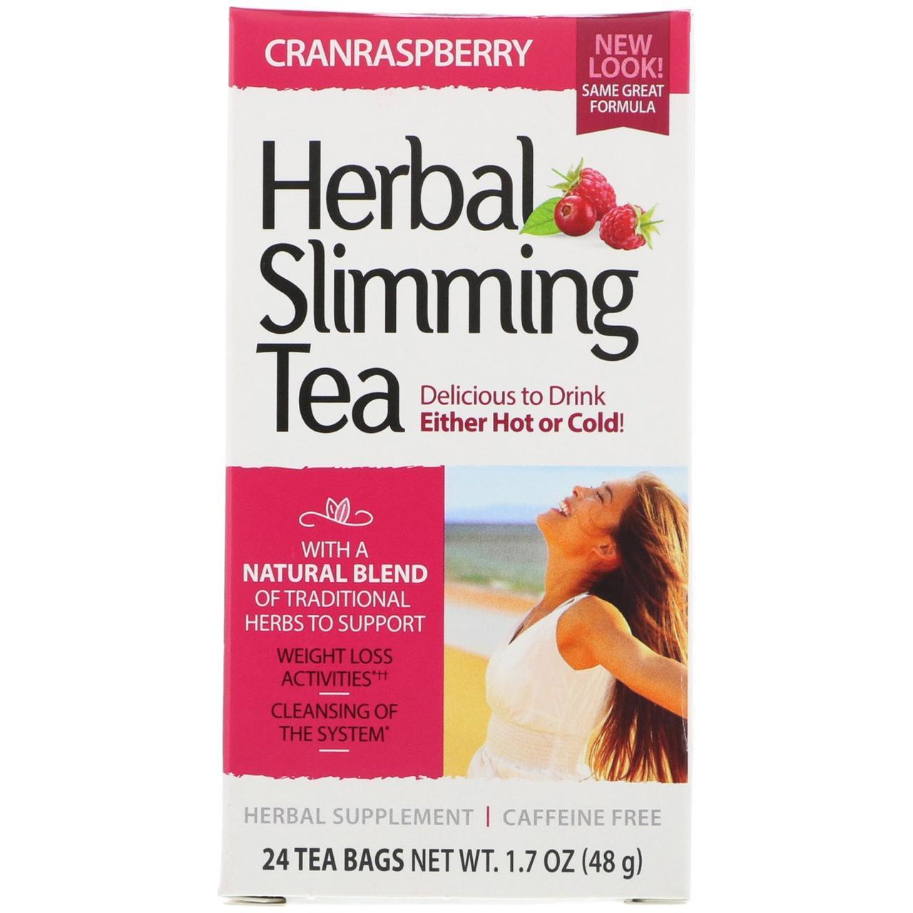 Чай для схуднення (журавлина, малина), 21st Century Health Care, 24 пак.