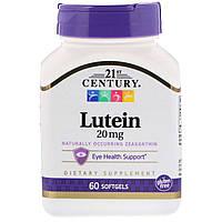 Лютеин, 21st Century Health, 20 мг, 60 капсул