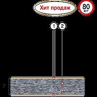 ФАВОРИТ 190х70