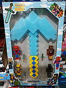 Детская игрушка Алмазная Кирка Майнкрафт со звуком и светом / Кирка Minecraft и 4 фигурки супер героев