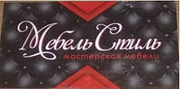 Небольшой пуфик-банкетка в прихожую MS-700  Красный,пуфик,пуфики,пуф кожзам,пуф экокожа,банкетка,бан, фото 10