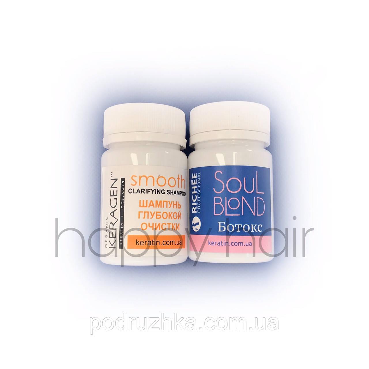 Набор ботокс для волос Ричи Richée Soul Blond 30/50 г