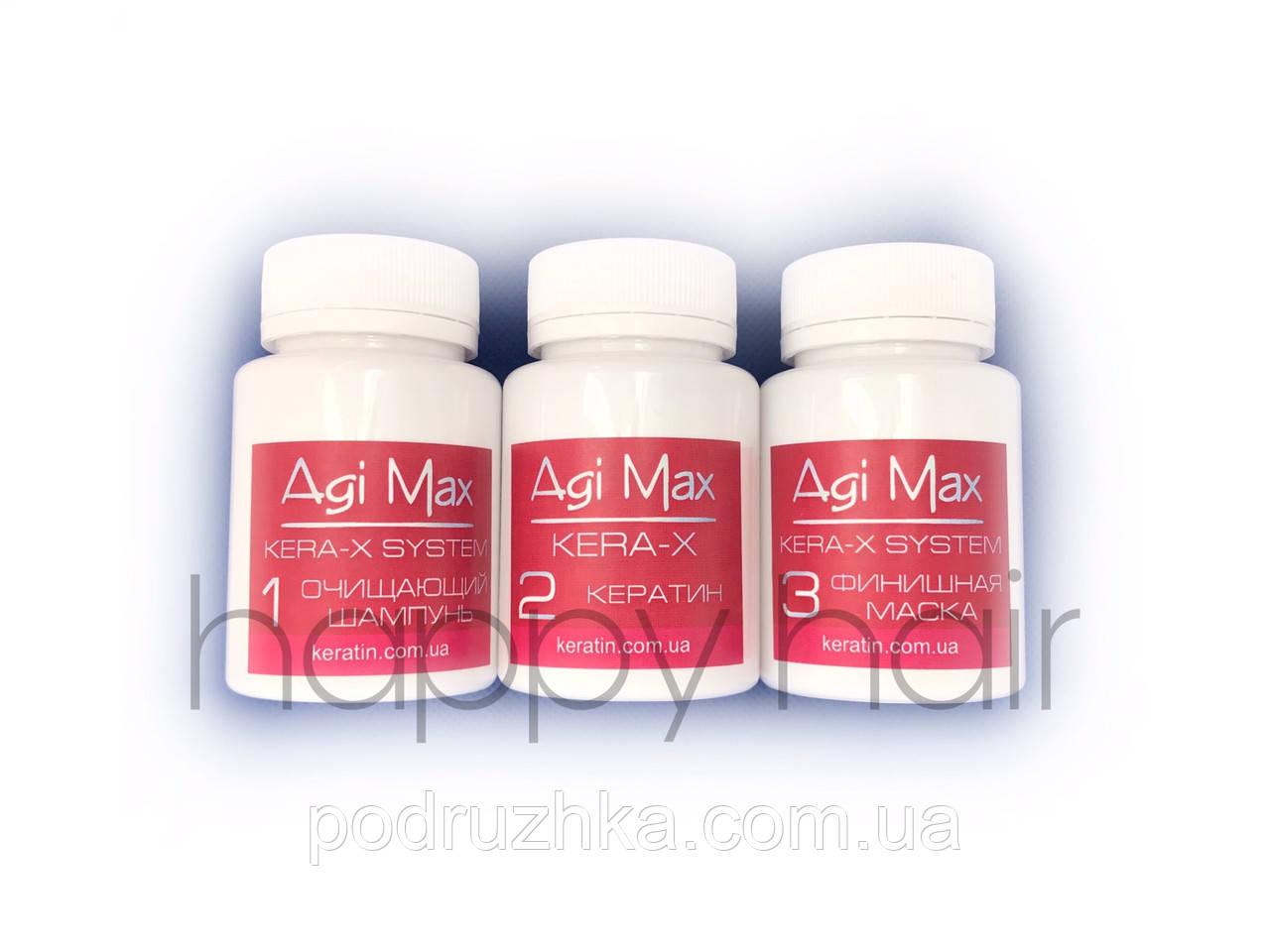 Набор кератин для волос Agi Max Kera-x  3х200 г