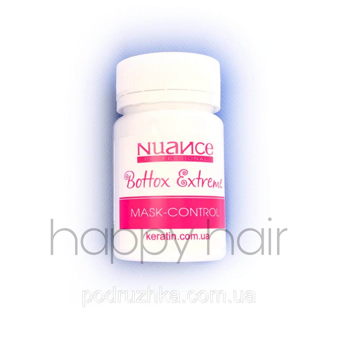 Nuance Bottox Extreme Control Ботокс для волос 50 г