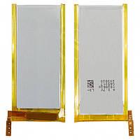 Батарея (акб, аккумулятор) для iPod Nano 5G (616-0469 / 616-0467) оригинал