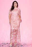 Вечернее платье макси розового цвета. Модель 23231. Размеры 50-56