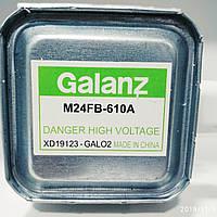 Магнетрон микроволновой печи Galanz M24FB-610A (колпачок- круг), фото 1