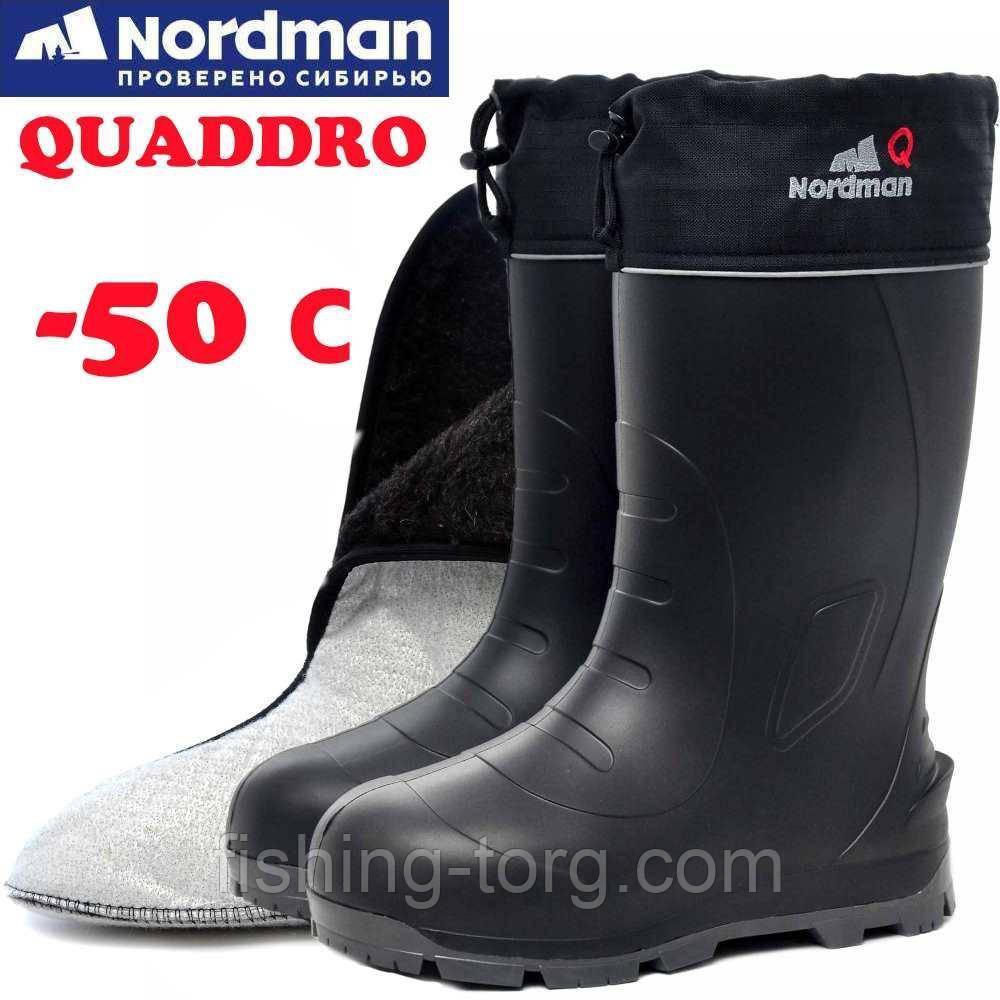 Сапоги NORDMAN QADDRO зимние -50C размер 44