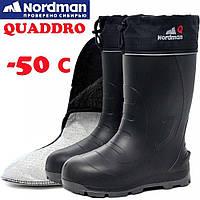 Сапоги NORDMAN QADDRO зимние -50C размер 44, фото 1