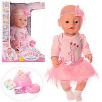 Пупс Малятко BL020M-N-S-UA Baby Born Беби Борн Бебі Борн