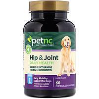 Здоровые суставы, Hip & Joint, 21st Century Health Care, 60 таб.