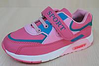 Подростковые кроссовки на девочку , аир макс детские модели, AIR MAX, тм Тom.m р.31,34,35,36