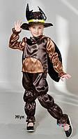 Карнавальный детский костюм Жук 32, 34