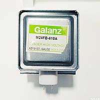 Магнетрон микроволновой печи Galanz M24FB-610A (колпачок- треугольник)